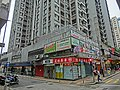 HK Sai Ying Pun 351 Des Voeux Road West 光前大廈 Kong Chian Tower FTU n Whitty Street property agent shop May 2013.JPG