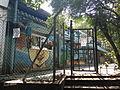 HK ShaTin ManChingPublicSchool.jpg