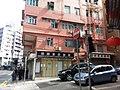 HK Sheung Wan 上環新街 New Street February 2019 SSG Queen's Road West.jpg