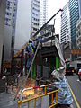 HK Sheung Wan 文咸東街 136-138 Bonham Strand construction site workers at work April-2012.JPG