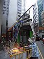 HK Sheung Wan 文咸東街 136-138 Bonham Strand construction site workers at work April-2012.JPG