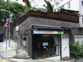 HK Sheung Wan 10-18 Po Hing Fong shop building terrace Aug-2012.JPG