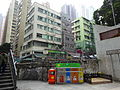 HK Sheung Wan Lower Lascar Row view Lok Ku Road tong lau facade Jan-2016 DSC.JPG