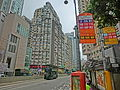 HK Tin Hau King's Road Ngan Mok Street NWFBus 2 2A 81 106 112 116 601 680 802 stops view Kiu Hing Mansion June-2014 ZR2 LHotel CWB Harbour View.JPG