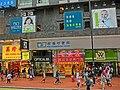 HK Tram tour view Yee Wo Street V Causeway Bay 商務印書館 The Commercial Press shops Optical 88 美珍香 BCH Apr-2013.JPG