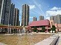 HK Tuen Mun Cultural Square town Hall 01.jpg