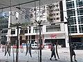 HK WC Wan Chai Queen's Road East April 2021 SS2 01.jpg