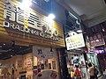 HK Wan Chai Hennessy Road night April 2021 SS2 04.jpg