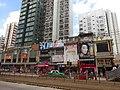HK YL 元朗 Yuen Long 豐裕軒 Opulence Height 青山公路 元朗段 50 Castle Peak Road mall base July 2016 DSC.jpg