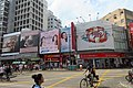 HK YL 元朗 Yuen Long 青山公路 元朗段 Peak Castle Road downtown outdoor ads n shop BEA n Chow Sang Sang May 2018 IX2.jpg