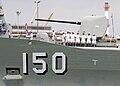 HMAS Anzac gun 2008.jpg