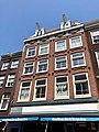 Haarlemmerstraat, Haarlemmerbuurt, Amsterdam, Noord-Holland, Nederland (48720130596).jpg