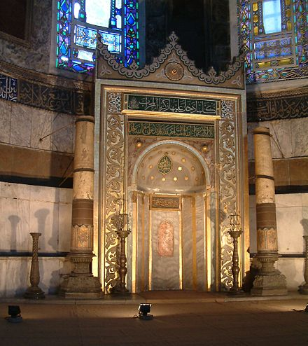 The mihrab located in the apse where the altar used to stand, pointing towards Mecca Haga Sofia RB5.jpg