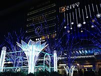 Hakata Station at night 20151230.JPG