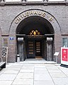 Hamburg Chilehaus entrance B.jpg