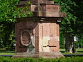 Hanau Ehrensäule Inschrift.JPG