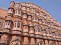 Hawa Mahal Jaipur 1.jpg
