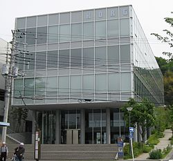 Headquarters of Korg in May 2009.jpg