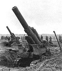 Heavy artillery 203mm m1931 b-4 3rd belorussian front 1944.jpg