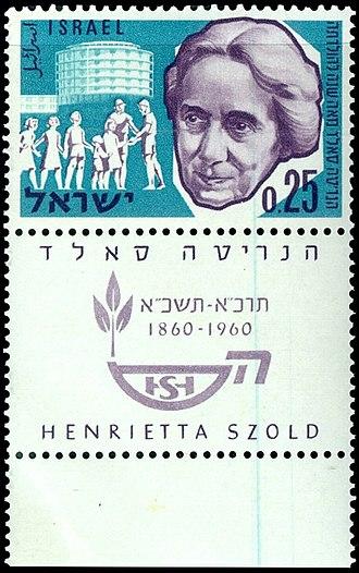 Henrietta Szold - Henrietta Szold stamp