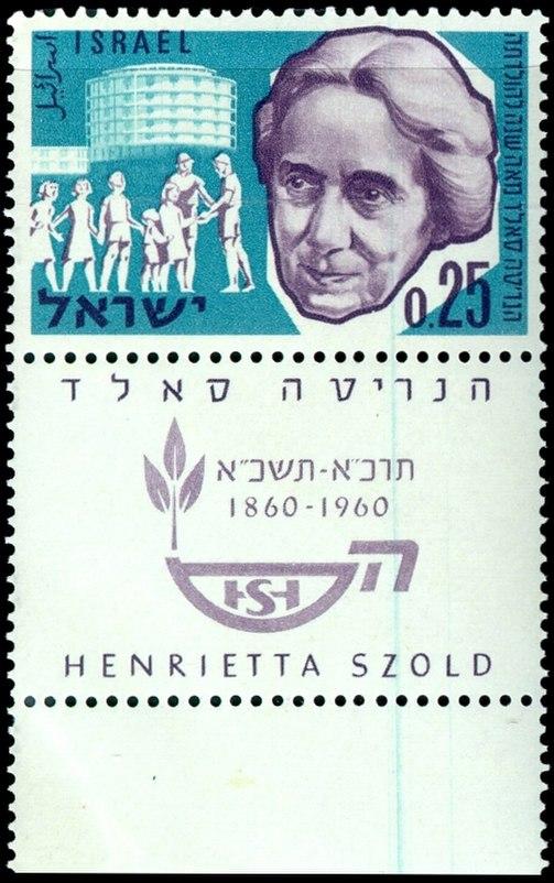 Henrietta Szold stamp 1960