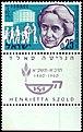 Henrietta Szold stamp 1960.jpg