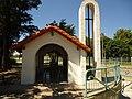 Hermitage in Florencio Varela, Buenos Aires.JPG