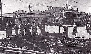 Hibiya incendiary incident - Aftermath of the Hibiya Incendiary Incident