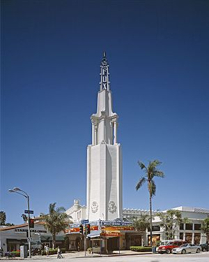 Fox Theater, Westwood Village - Fox Village Theater with iconic tower
