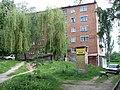 Himgorodok (Sumy, Ukraine) (27976620411).jpg