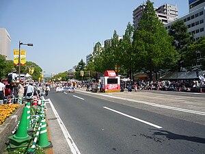 Hiroshima FF 2011
