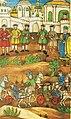 History of Peter I (Krekshin) - Tsarevna Sofia is arrested.jpg
