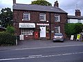 Hoghton Post Office - geograph.org.uk - 616490.jpg