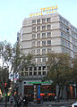 Hotel Courtyard by Marriott Madrid Princesa 01.jpg