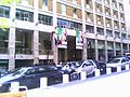 Hotelmediterraneologgia.jpg