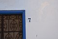 House number 7, Guanajuato.jpg