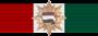Орден Знамени ВНР с алмазами