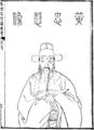 Huang Zicheng.png