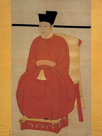 Emperor Huizong of Song - Image: Huizong