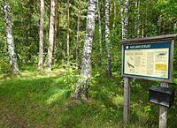 Huvududdens naturreservat, 2016a.jpg