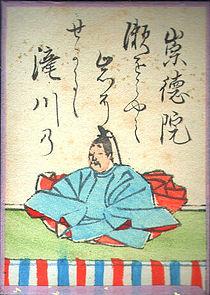 Hyakuninisshu 077.jpg