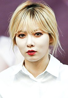 HyunA at Trouble Maker fan event, 2013 04.jpg