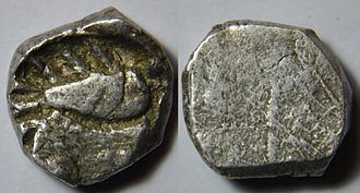 Avanti (Ancient India) - A silver coin of ½ karshapana from the kingdom of Avanti about 400-312 BC. Obv: Fish. Rev: empty. Dimensions: 10 x 9.32 mm. Weight: 1.7 g.