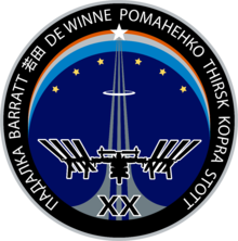 alt=Description de l'image ISS Expedition 20 Patch.png.