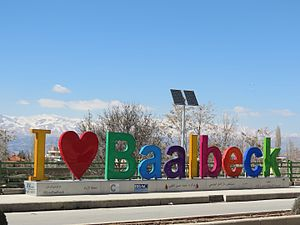 Balbeque: I Love Baalbeck Sign, March 2017