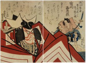 Aragoto - Ichikawa Danjūrō VIII in the lead role in Shibaraku, a role which is definitive of aragoto. Ukiyo-e print by Utagawa Kunisada.