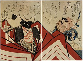 <i>Aragoto</i> style of kabuki acting