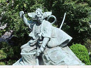 Ichikawa Danjūrō IX - Statue of Ichikawa Danjuro IX in Sensō-ji