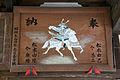 Ikaruga-jinja Ikaruga Nara Pref04s4350.jpg