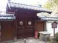 Ikkyû-ji Buddhist Temple - Tomb of Ikkyu-zenji.jpg